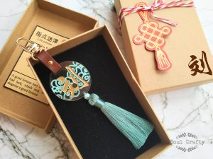 vintage_green_keychain_charms
